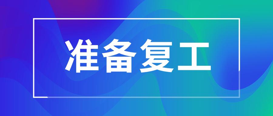 炫彩时尚公众号推图@凡科快图 (1).png