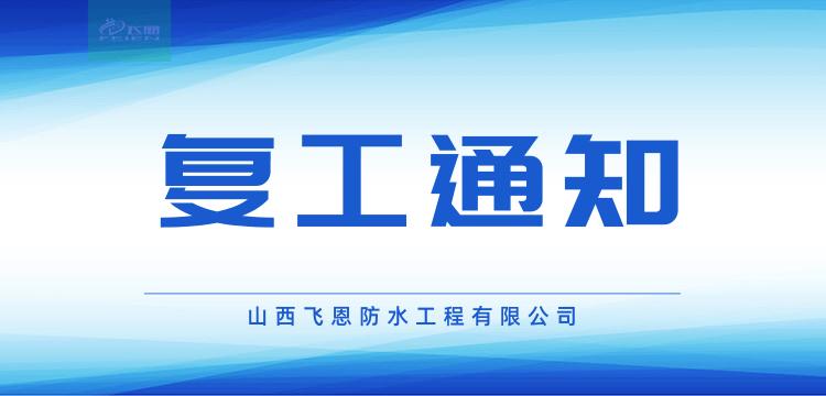 商务企业宣传移动端banner@凡科快图 (2).png